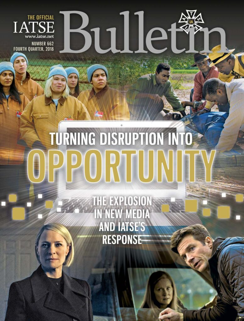 The Official Bulletin: 2018 Q4 / No. 662